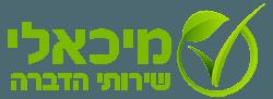 מיכאלי שירותי הדברה - מדביר מזיקים ומכרסמים בתל אביב המרכז והשרון